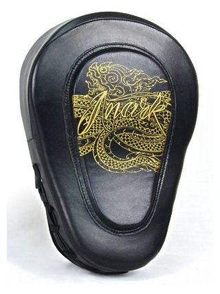 Leather Boxing Focus Pads