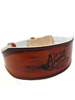 Leather Gym Belt