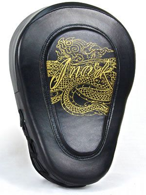 Gel Curved Genuine Leather Focus Pads